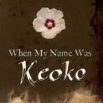 whenmynamewaskeoko